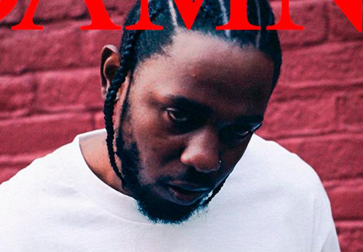 El Pulitzer de Kendrick Lamar